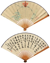 翠竹小鸟 (bamboo and bird) (+ calligraphy by zheng shifen, verso) by xi chengqi
