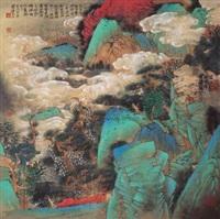 云谷图 (landscape) by qi enjin