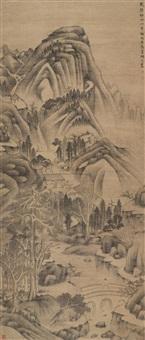 崇溪远眺 (landscape) by wu shuyuan
