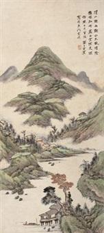 溪山独钓 by fang xun