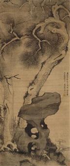 延年益寿 by liu yuanqi
