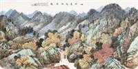 山川禾稼好风烟 by xu yisheng