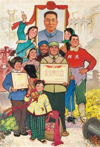 chairman hua leading us study from dazhai by lin meilan