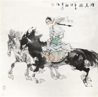 跃马图 镜片 设色纸本 by liu dawei