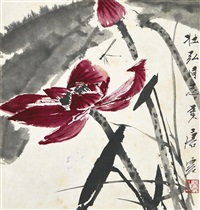 dragonfly by the lotus by tang yun