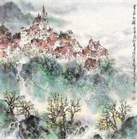 云泉山镇 by xiao han