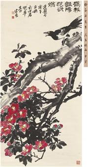 鹊报艳阳 by xu jiachang