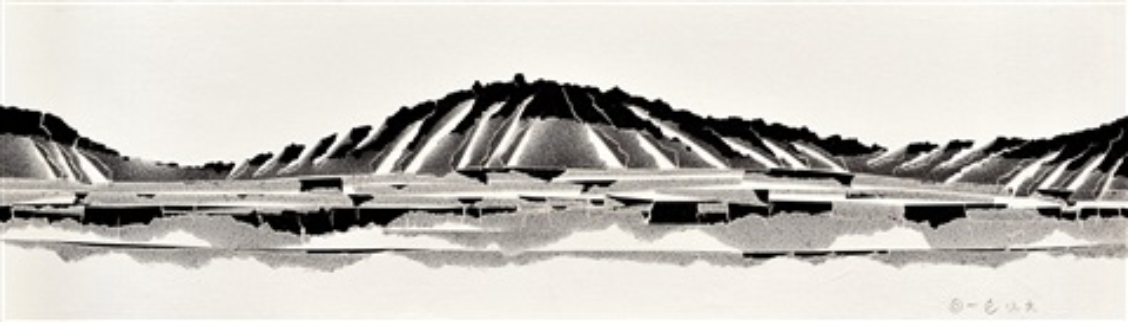 裂变山水清平 landscape by qiu deshu