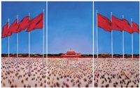 乌托邦-广场红旗(三联幅) (couplet) (utopia - square red flag (triptych)) by yin zhaoyang