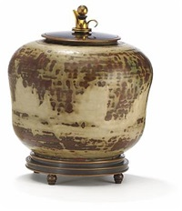 lidded jar by carl halier and knud andersen