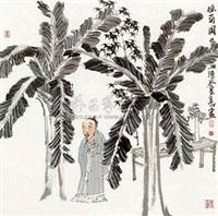 采菊图 by liu quanyi