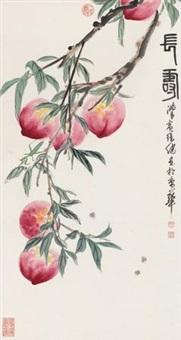 长寿 by xu jian