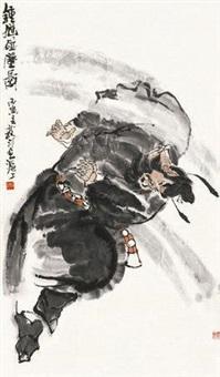 钟馗碰壁图 by dai dunbang