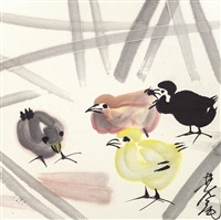 chicks by the fence by lin fengmian