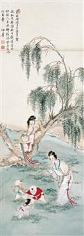 character by jia zhonghua
