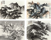 landscapes; calligraphy by xiao xun