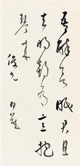 草书李白诗 by bai jiao