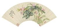 balsam flowers by ren yi