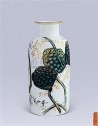 一堂和气瓶 by xu wenqiang