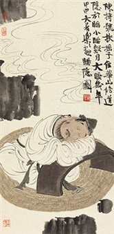 睡隐图 立轴 纸本 by xu lele