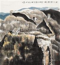 秋山千重静 (landscape) by bai gengyan