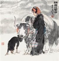 瑞雪兆丰年 by ma zhensheng