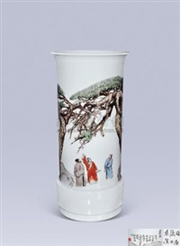 三苏苑瓶 by xu qinggeng