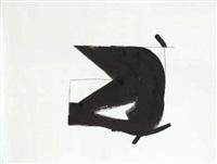 ohne titel (4 works, various sizes) by gerald domenig
