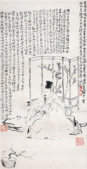 东坡像 by wang yun and qi baishi
