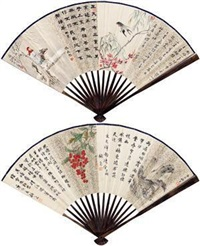 书画格景 (recto-verso) by feng wenfeng, gu fei, xie yuemei, and chen xiaocui
