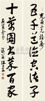 草书七言联 对联 (calligraphy) (couplet) by xu shizhang