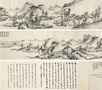 秋山隐居图 by tang yifen