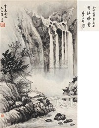 云岩观瀑图 (landscape;letter) by song meiling and jiang zhongzheng