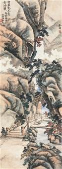 秋山策杖 (landscape) by fang ruo
