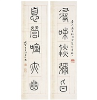 篆书 五言联 (five-character in seal script) (couplet) by deng bangshu