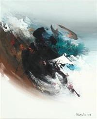 senza titolo by fukushima tetsuya