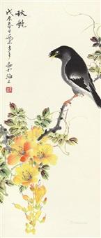 秋艳 by qiao mu