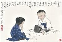 children playing chess by fan zeng