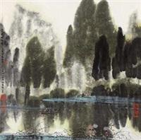 清漓烟雨 by xu xi