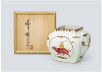akae flat jar depicting cow by fujimoto yoshimichi