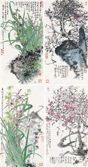 小品 (四帧) (4 works) by xiao huirong