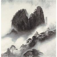 landscape by luo jianwu