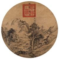 晴峦翠微图 (landscape) by emperor shunzhi
