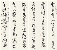 草书七言诗 (in 6 parts) by shen peng