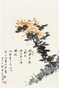 寒香入画 (flowers) by xu han
