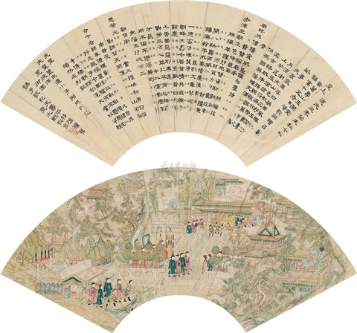 书画 calligraphy verso by xia daguan