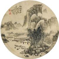 秋林亭子 by ma xian