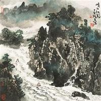 峡江帆影 by bai jingfu