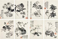 多子多福 (8 works) by jiang jun