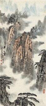 黄山松云 (一件) by song wenzhi